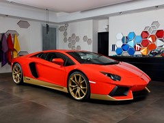 Lamborghini Aventador Miura Homage Special Edition A Tribute to the Iconic Miura's 50th Anniversary