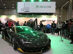 The Lamborghini Centenario at Milan Games Week