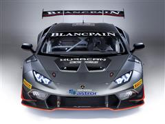 Lamborghini Super Trofeo: new Middle East series at the start