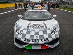 The fourth edition of the Lamborghini World Final to be held in Valencia
