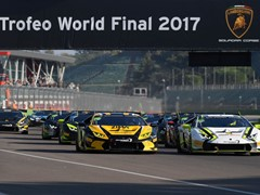 First winners in the Lamborghini World Final taking place at Imola