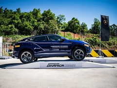 Lamborghini Urus debuts in Korea,  The world's first Super SUV