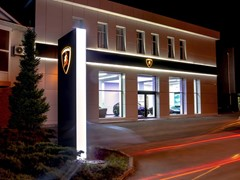 Official Opening of Lamborghini Krasnodar