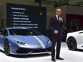 Automobili Lamborghini 2016 Beijing Auto Show