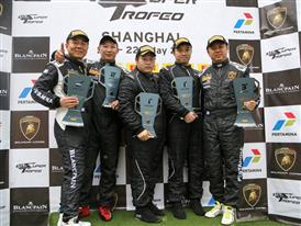 Lamborghini Cup Podium