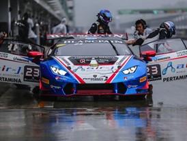 Fuji 2016 Driver Change