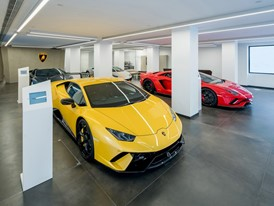 Lamborghini Hong Kong Showroom