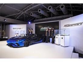 Aventador S Roadtser 50th Anniversary Japan