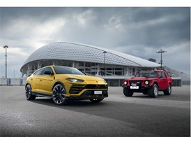 Lamborghini Urus at Olympic Stadium, Moscow