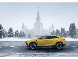 Lamborghini Urus at Moscow State Univercity