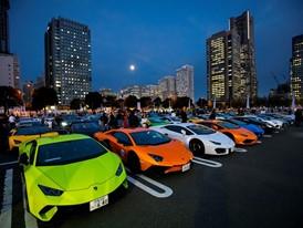 Lamborghini Day Tokyo (2)