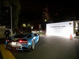 Lamborghini Day Tokyo (1)