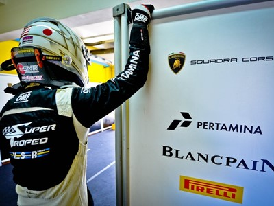 Lamborghini Squadra Corse announces the names of the 2016 Young Drivers Program