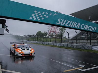 Thrilling Wet Race Concludes Third Round Of The 2017 Lamborghini Super Trofeo Asia Series At Suzuka