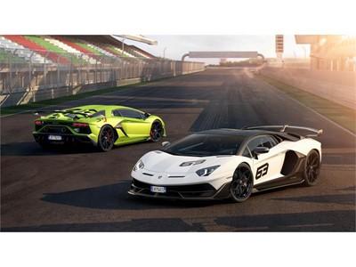 Lamborghini Aventador SVJ: The pinnacle of Lamborghini V12 super sports cars