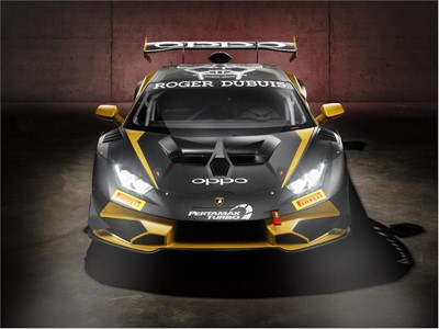 Lamborghini Huracán Super Trofeo Evo Collector 2019  in Schwarz-Gold