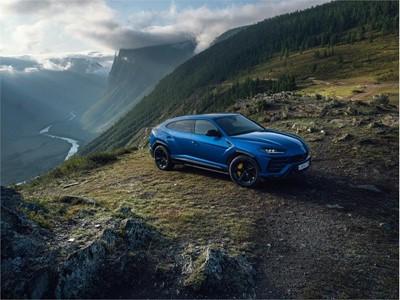 Lamborghini Esperienza Dinamica Terra debuts in Altai, Russia