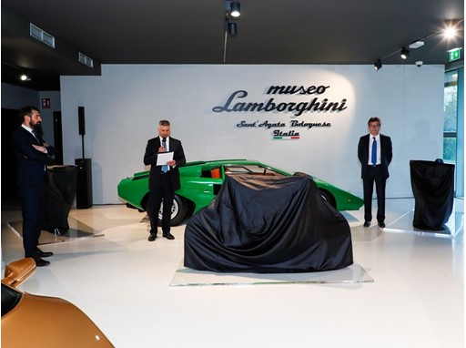 Automobili Lamborghini and Italtechnology (1)