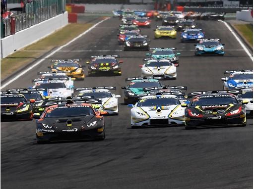 01 Lamborghini start
