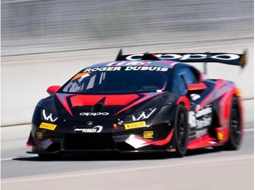 Lamborghini Super Trofeo North America