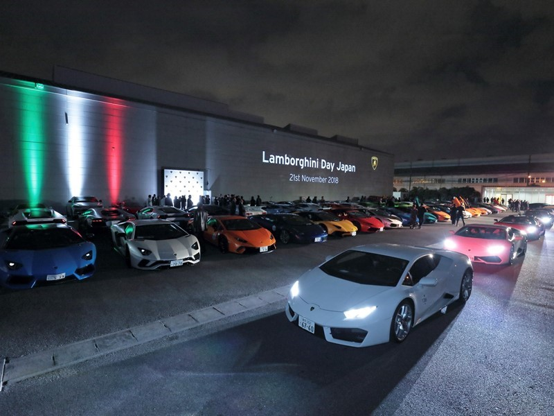 Lamborghini Media Center Lamborghini Day Japan 2018 Celebrated