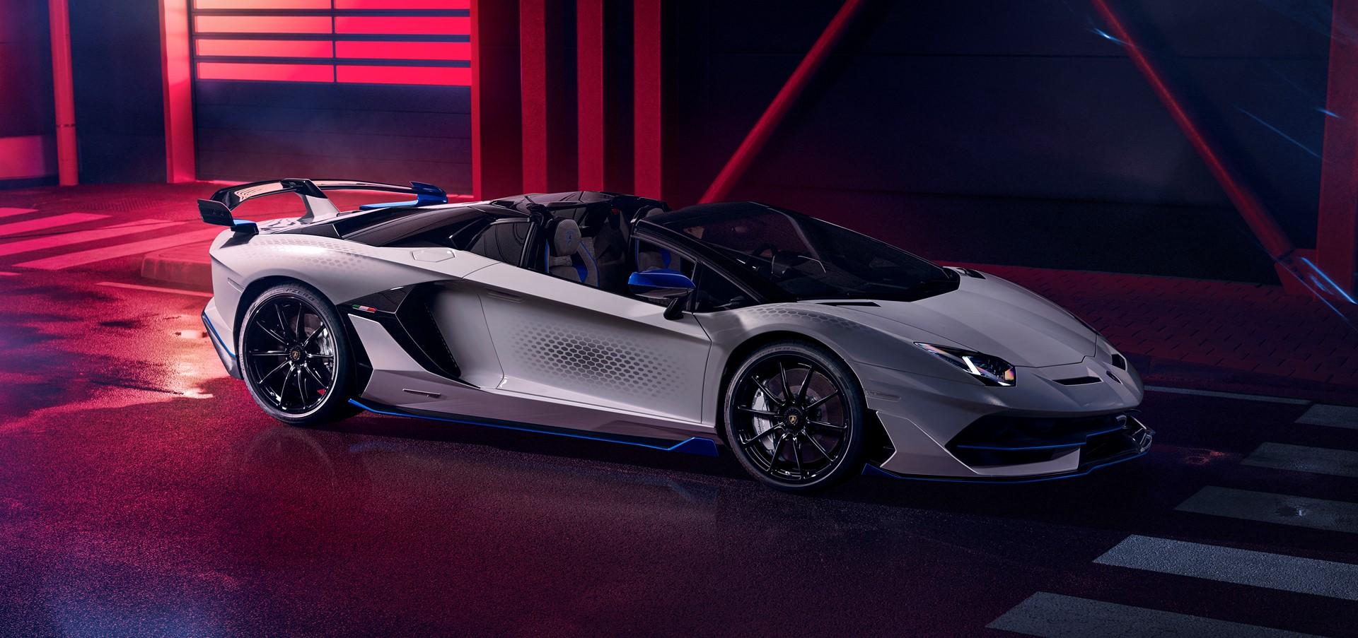 New Lamborghini Ad Personam virtual studio