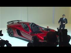Lamborghini Launches Aventador J, the most Extreme Super Sports Car of its Entire History