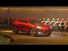 Lamborghini Unveils Urus at 2012 Beijing Motor Show: SUV Super Athlete
