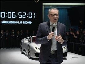 Press Conference at 2017 Geneva Motor Show (Short version)