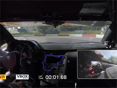 A new Lamborghini takes the Nürburgring lap record: The Aventador SVJ laps the 'Ring' in 6:44.97 min